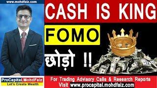 CASH IS KING - FOMO छोड़ो | Share market basics for beginners | stock market for beginners