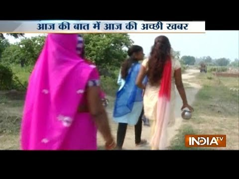 Aaj Ki Baat Good News: Ishwariganj, a village in Kanpur freed from open  defection