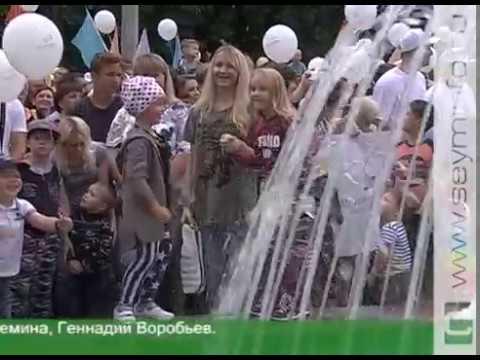 интим знакомства железногорск курская обл
