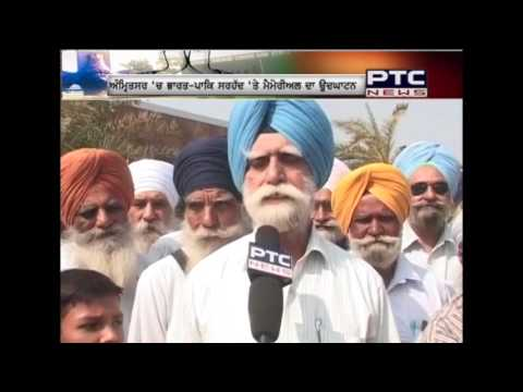 Punjab State War Heroes Memorial and Museum | Special Report PTC News | Oct 23, 2016