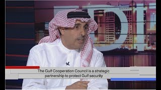 Inside Edition  -  GCC: Security Policy: Future Challenges and Goals