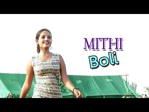 Mithi Boli - Superhit Haryanvi Song 2016 - Mandeep Changia, Meenu kalia - हरयाणा हिट्स