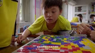 2017台灣GHF教育創新學人獎-洪進益(初版)
