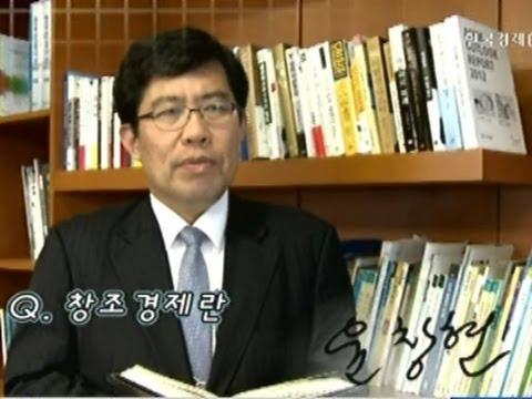 [한국경제TV] 윤창현 한국금융연구원 원장/ 서울시립대 교수