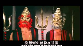 Masked Avengers  (1981) Shaw Brothers **Official Trailer** 叉手