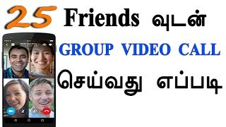 How to Make Group Video Calls in your Mobile - Loud Oli Tamil Tech News
