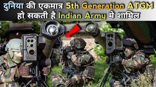 MMP 5th generation Anti-Tank Guided Missile - Should Indian Army Buy MMP ATGM?