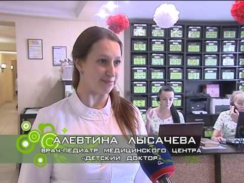 """Медицинский центр """"Детский Доктор"""" / 280-280-1"""