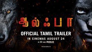 Alpha Movie Tamil Trailer | In Cinemas August 24