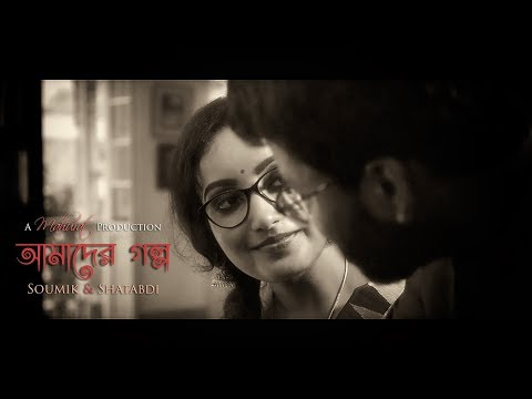 Amader Golpo | Mahurat Production | Pre-Wedding – Soumik Shatabdi | Best Cinematic Pre-Wedding Full