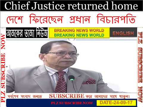 Chief Justice returned home
