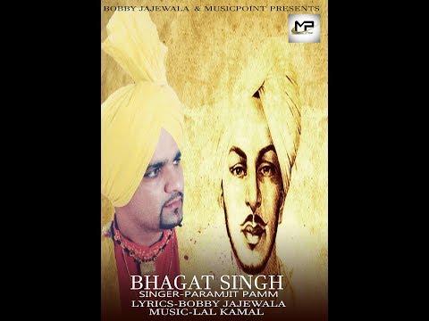 New Punjabi Song 2018  Bhagat Singh  Paramjit Pamm