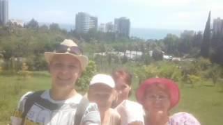 Я на море в Сочи ( клипы)