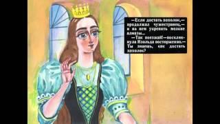 """Диафильм сказка для детей """"Белая цапля"""", ч.1 (1993)"""