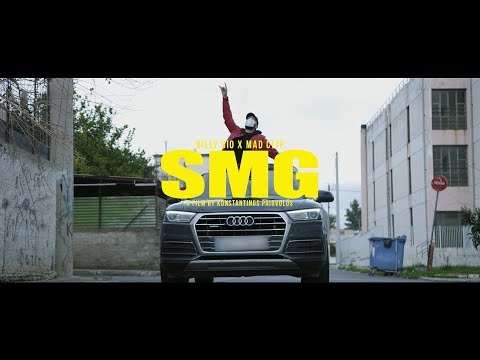 Billy Sio ft. Mad Clip - SMG (Official Music Video)