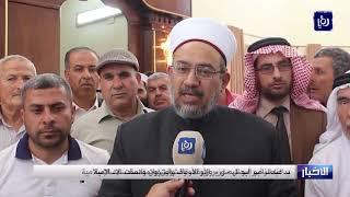 وزير الأوقاف يفتتح فعاليات ملتقى الوعظ والإرشاد في عجلون  - (11-7-2019)