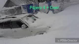 Паджеро 3 и 4 в снегу