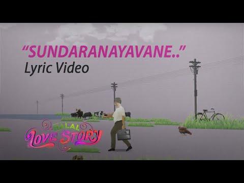 Sundaranaayavane Lyrics -  സുന്ദരനായവനേ വരികള് - Halal Love Story Songs Lyrics
