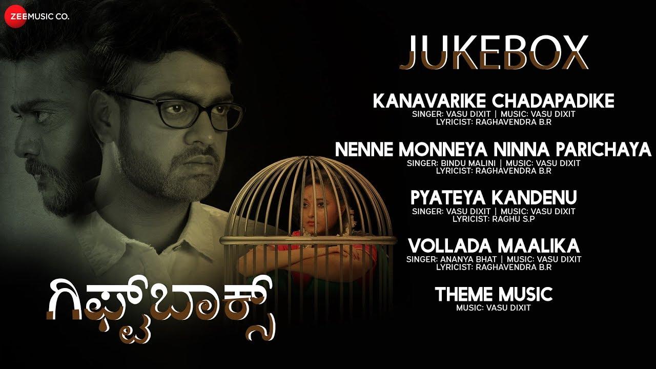 Giftbox - Full Movie Audio Jukebox   Deeptii Mohan & Ritvvikk Mathad   Vasu Dixit #1