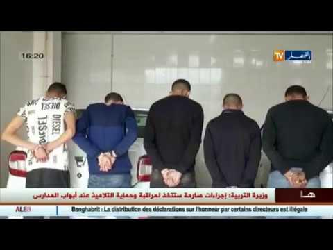 بومرداس: توقيف عصابة مختصة في سرقة السيارات بخميس الخشنة