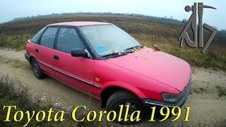 Честный обзор Toyota Corolla 1991