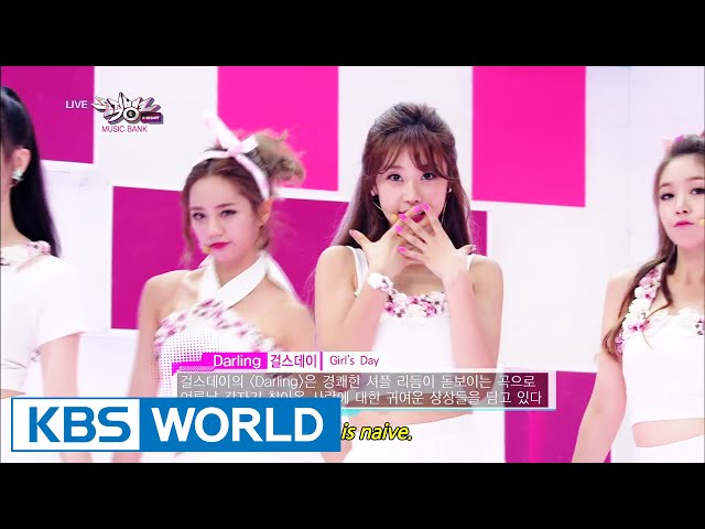 Girl's Day - Darling / Look At Me [Music Bank COMEBACK / 2014.07.18]