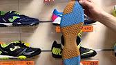 11 июн 2011. Интернет-магазин тоталспорт описание модели: обновленная легендарная модель kelme для мини-футбола, воплотившая в себе последние достижения технологии произв.