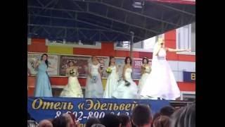 Парада Невест 2016 с.Варна песня от Татьяны Мителицы