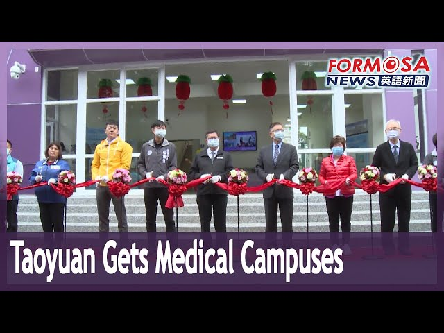Universities eye Taoyuan to establish medical campuses