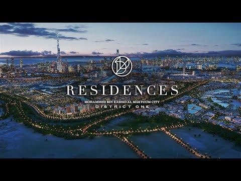 District One Residences - Mohammed Bin Rashid Al Maktoum City Dubai