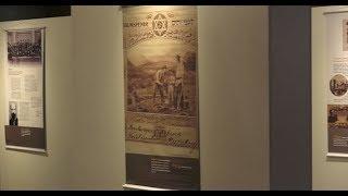 """Assembleia Legislativa abre exposição """"Raízes Alemãs do Sionismo"""""""
