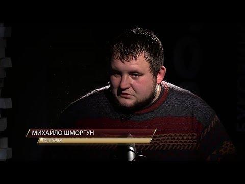 Чернівецький Промінь: 151217 Без емоцій. Михайло Шморгун