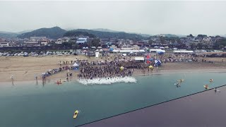 伊勢志摩・里海トライアスロン大会2015 ダイジェストムービー