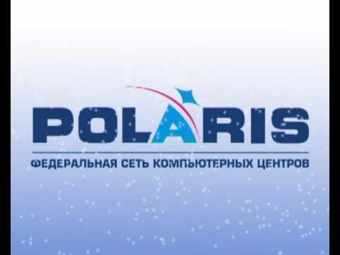 ПОЛЯРИС ДЕД МОРОЗ.avi Mp3