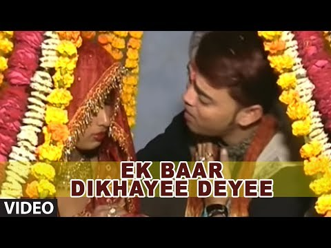 Ek Baar Dikhayee Deyee - Super Hot Bhojpuri Video Song | Jab Se Chadhal Jawani thumbnail