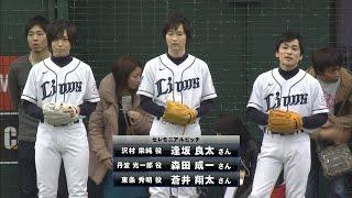 この試合は人気アニメ「ダイヤのA」とコラボデー。沢村 栄純役の逢坂 ...