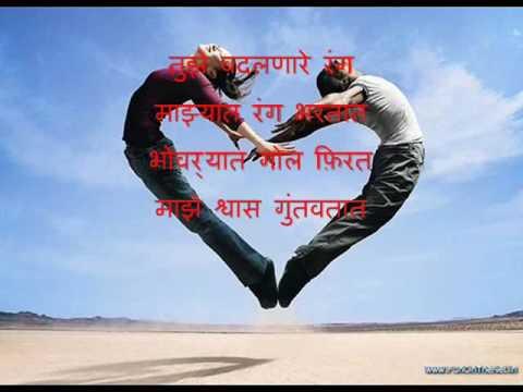 Dil To Hai Dil Dil Ka Aitbar kya Kije.wmv