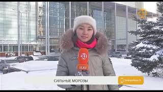 Казахстан во власти сильных морозов
