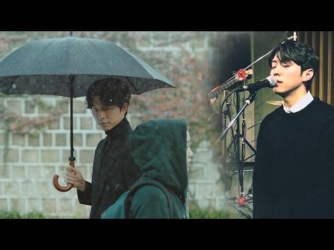 [도깨비 OST Part 6] Goblin 샘김 (Sam Kim) COVER - Who Are You MV