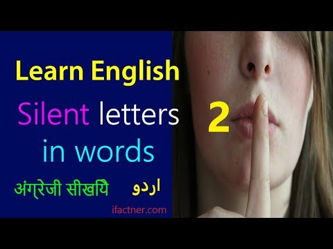 Silent letters in English words | Online English classes | Silent words in English part 2