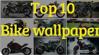 टॉप १० बाइक वॉलपेपर | अब डाउनलोड करो screenshot 3