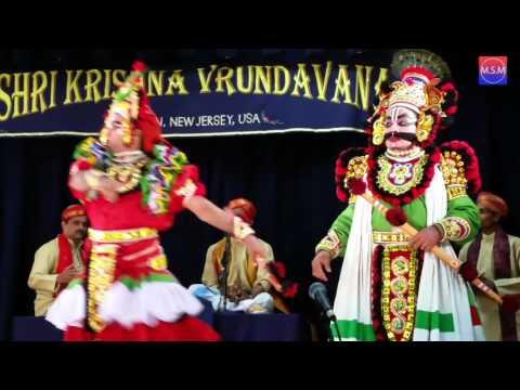 Yakshagana - Shrushtigarjuna....Moodayembene.....Chandrashekar Dharmasthala - Patla