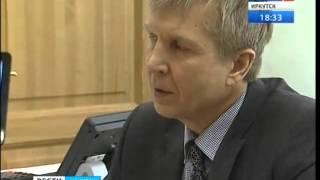 Вести-Иркутск. БГУ  в Усть-Илимске продолжит обучение по высшему образованию