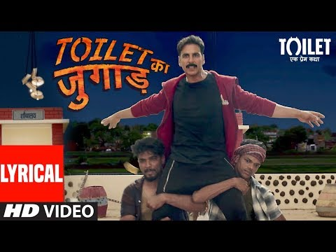 Thumbnail: Toilet Ka Jugaad Video With Lyrics | Toilet- Ek Prem Katha | Akshay Kumar, Bhumi Pednekar