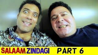 Salaam Zindagi Full Movie Part 6 | Latest Hyderabadi Movies | Mast Ali, Aziz Naser