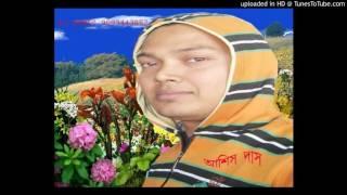 Dipankar DJ 8974858411(3)