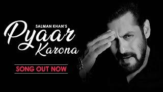 Pyaar Karona (Salman Khan) Mp3 Song Download