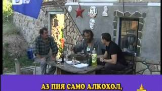 Gospodari na Efira - Doktor Radeva mi e zabranila da pia voda 22-09-2011
