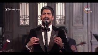 صاحبة السعادة - مينا عطا يشعل مسرح صاحبة السعادة بأغنيةيوم الخميس