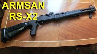Обзор помпового ружья ARMSAN RS X2